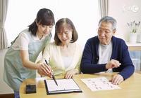 如何對付老年人全身性動脈硬化