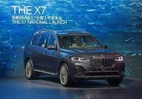 創新BMW X7震撼上市, 開啟BMW大型豪華車之年