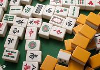 打麻將四大猜牌技巧,好多人打麻將就是靠它贏錢的!