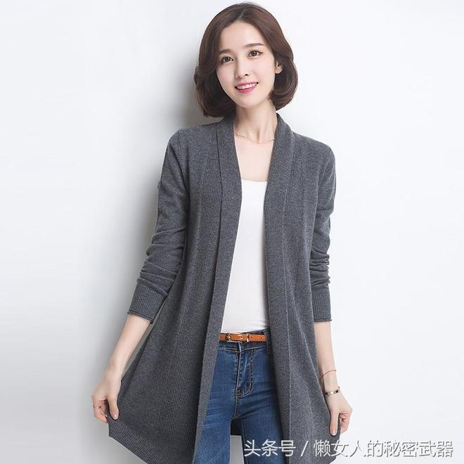 17年秋季穿衣又有新玩法,打底衫搭配外套,優雅時尚應對突變天氣