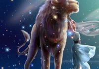 獅子與摩羯,用盡了所有努力去溫暖你