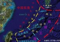 中國曾經的藩屬國,後來成了日本的沖繩縣!