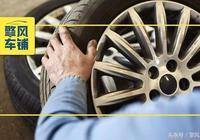 汽車換輪胎,米其林建議換前軸,錦湖輪胎建議換後軸!誰說的對?