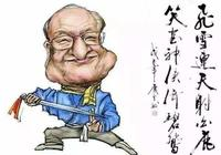 華人中最知名的十位武俠小說作家,這幾人你讀過哪幾位的作品?