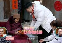 杜海濤與沈夢辰家人吃飯畫面溫馨,但坐的椅子卻讓網友直呼難受!