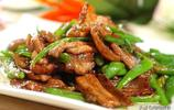 這菜聞著都開胃,熱辣鮮香,農家小炒肉,看到口水流出來