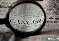 身體患癌,第一個信號是什麼?