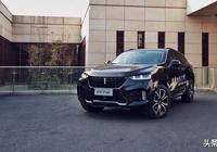 亞太區最帥面孔,國產高端車WEY VV7全面升級,孕育新生