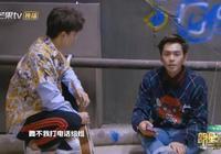 張若昀上節目,吳磊提到唐藝昕,張若昀瞬間害羞