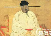 揭祕:宋太祖趙匡胤是如何對付周世宗的遺孤的?