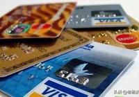 信用卡滯納金怎麼算的?信用卡滯納金怎麼還?