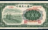 珍貴老照片:五套人民幣全展示,都見過的至少70多歲了