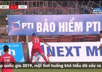 將任意球吊入自家城池越南球員遭重罰:禁賽整個賽季+罰款2000萬越南盾