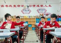 北京重點小學——中關村一小2019年推薦書目,適合6-12歲孩子閱讀