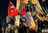如果土耳其脫離北約組織,對北約和美國將帶來什麼影響呢?