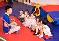 上過早教的孩子有什麼不同?
