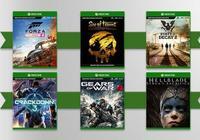 微軟公佈Xbox E3特惠活動:Xbox One X降價691元