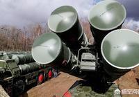 美軍要求土耳其退單S400導彈,否則沒收100架F35。對F35已經付了多少錢?
