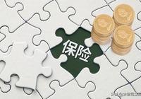 為什麼看到好多保險公司招聘內勤、助理,等去面試的時候才告知是賣保險呢?