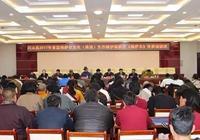 青海果洛首屆《格薩爾》文化傳承培訓班開班