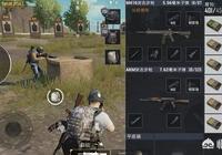 請問一下為什麼有的主播玩刺激戰場壓槍時一點後座力都沒有,見到敵人直接掃?