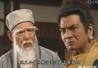 【天龍八部】中有的人明顯比喬峰武功高,為什麼要拍的不如喬峰