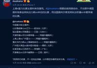 中超第28輪裁判:外籍執法3場,傅明吹恆大貴州