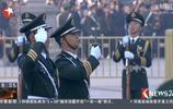 燃!近10萬人天安門廣場看升旗!