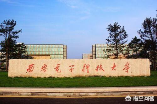 南京郵電大學和河海大學對比,哪所大學更好些?