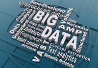 大數據三大核心技術:拿數據、算數據、賣數據!
