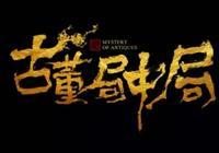 今晚首播,夏雨喬振宇蔡文靜新劇強勢來襲,你確定不來看一看?