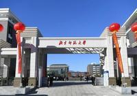 """中國最好的兩所師範大學,雙雙入選985和""""雙一流"""""""