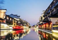 去南京旅遊三天要多少預算?行程如何規劃?