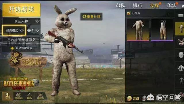 """《刺激戰場》新上線的""""寵物系統""""被玩家吐槽,稱遊戲已經越來越沒意思了,你怎麼看?"""