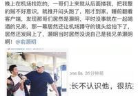 俞灝明:不要輕易和別人相擁