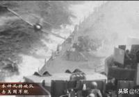 死亡哲學——日軍士兵不怕死之謎