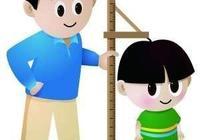 孩子一生有2次機會長高,媽媽可要把握住,否則錯過就無法挽回