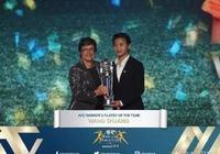 中國足球之光!王霜獲亞洲足球小姐,中國足球還有兩獎項入賬!