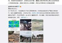 江湖週報:劍網3線下發佈會取消 軒轅劍動畫公佈花絮