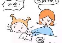 你輔導孩子的家庭作業,連續講解3遍,孩子還是沒能明白,你會怎麼辦?