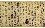 臺北故宮博物院的十大鎮館之寶