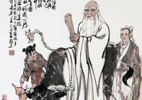 易中天:建議每位中國人,都要讀讀《老子》《莊子》