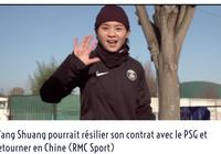 中國足球留洋旗幟倒下!曝王霜將與大巴黎解約 回國備戰東京奧運