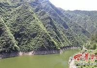 """商洛山陽縣警方立案偵查""""被淹沒的村莊"""""""