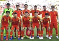 國足排名創十年來新高!亞洲盃還需贏球才能以種子身份參加世預賽