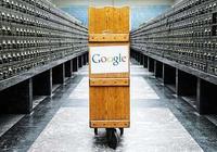 2030年Google將掌管全世界!