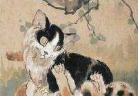 徐悲鴻筆下的——狸貓