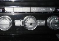 夏季汽車使用空調的常見誤區,你中招了幾個?