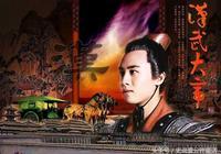 漢武帝晚年冤殺了自己的兒子劉據,為什麼還叫其戾太子