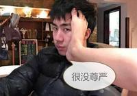 趙夢玥公開與騷男接觸的細節:40度高溫下,給老婆買一天的包